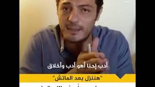 🇪🇬 #محمد_علي يكرر دعوته للمصريين بالنزول للشارع ضد #السيسي لمدة ساعة، متوعدا إياه بمزيد من الخطوات