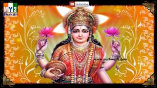 DHANALAKSHMI DHANYA LAKSHMI | LAKSHMI Devi Songs | Telugu devotional songs | NAVARATHRI SONGS |