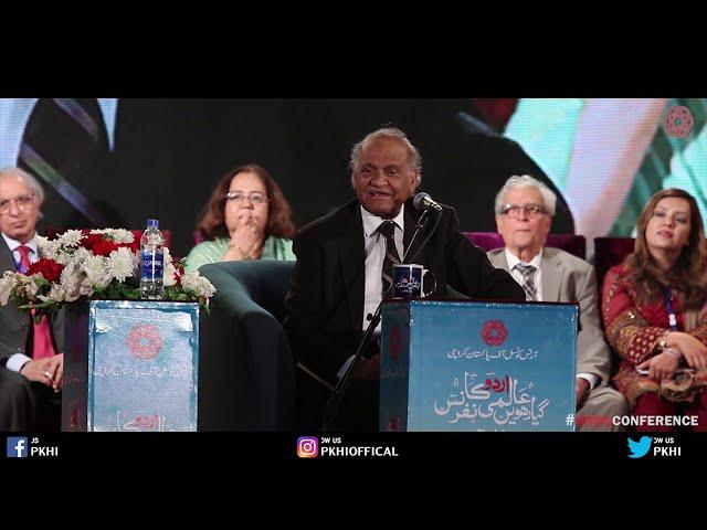 Humorous poetry by Anwar Masood at 11th Aalmi Urdu Conference 2018 Aalmi Mushaira