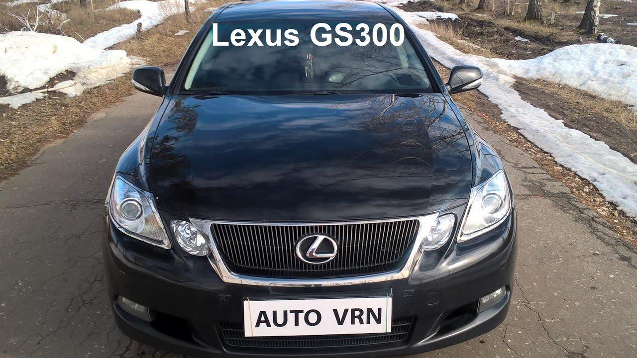 отзывы лексус gs300 2006 года