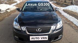 Lexus Gs300 - тест драйв.  качественная машина!!!