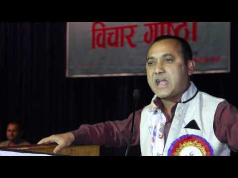 nepali congress youth leader Bishwa Prakash Sharma latest Speech