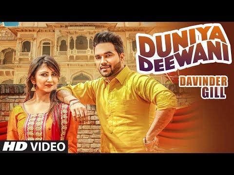 DUNIYA DEEWANI Full Video Song   DAVINDER GILL   Beat Minister Latest Punjabi Song 2016