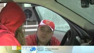 Как открыть замерзшую дверь автомобиля(, 2013-02-16T21:57:58.000Z)