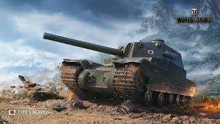 Я хочу Type 5 Heavy! Качаем  - O-HO! World of tanks!