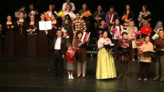 2014 Busan Choral Festival & Competition Award Ceremony