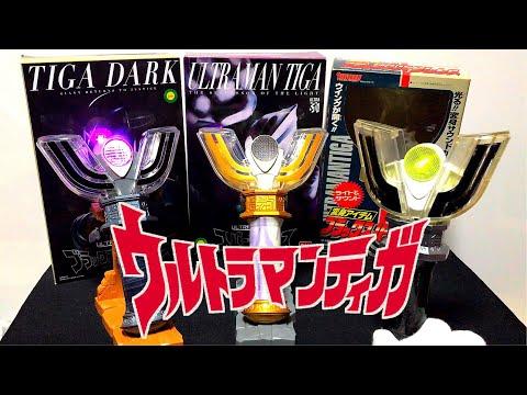 Bandai Premium Ultraman THE FINAL ODYSSEY Tiga ULTRA REPLICA BLACK SPARK LENS