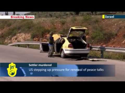 Israeli Killed In West Bank Stabbing: Palestinian Kills Israeli Settler At Bus Stop Near Nablus