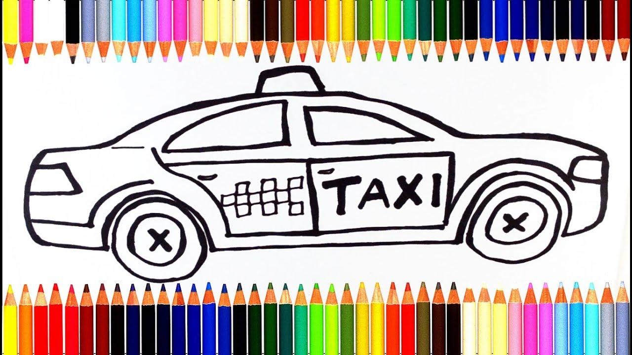 Как нарисовать Машинку Такси | Учим цвета с акварельными ...