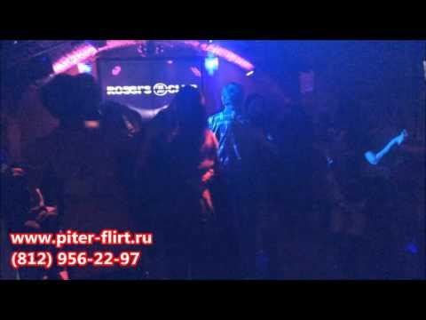 Музыкальный рок ночной клуб Москвы, рок