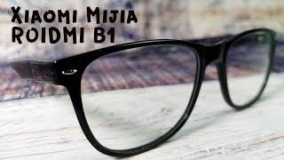 Xiaomi Mijia ROIDMI B1 glasses - saving the boom II Save the eyes