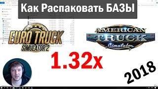 Як Розпакувати Базу Euro Truck Simulator 2 і American Truck Simulator Blender 3D