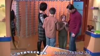Смотреть видео очки, оправы, линзы для детей