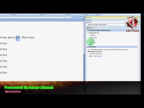 How to use Dictionary thesaurus synonyms   in MS Word 2007