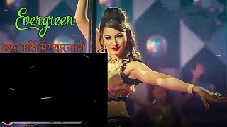 Old is gold remix bollywood ~ 90s hindi dj remix/mashup nonstop song -