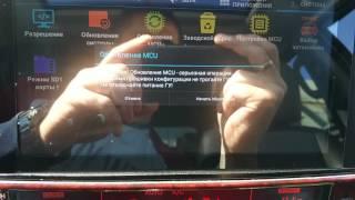 Как прошивать Redpower 310 210 180 Видео-урок
