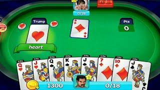 Card 29 game kaise khele | 29 card game online multiplayer | 29 कार्ड गेम कैसे खेले | 4 player games