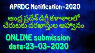 APRDC-2020 | APRDC NOTIFICATION DETAILS | how to Apply for APRDC
