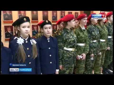 В Архангельске 88 юных северян приняли присягу