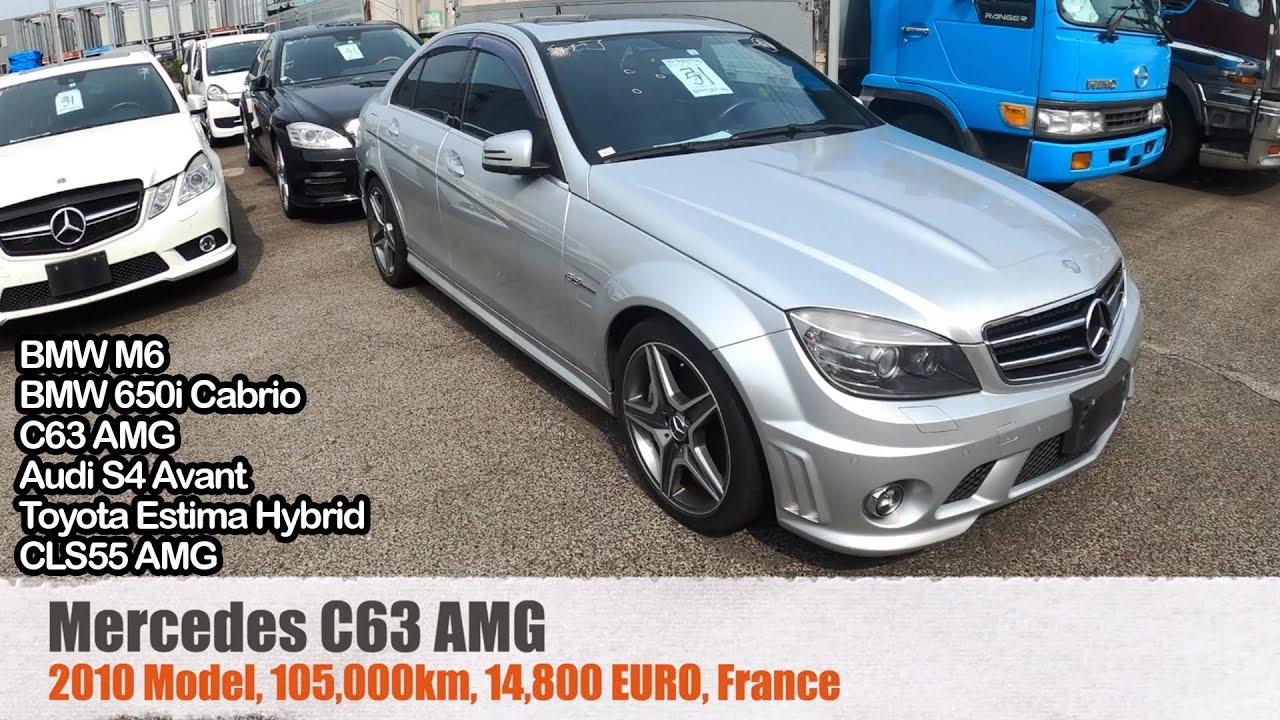 Müşterilerimizin Araçları | BMW M6, 650i, C63 AMG, CLS55 AMG, Audi S4, Toyota Estima | Japonic Trade