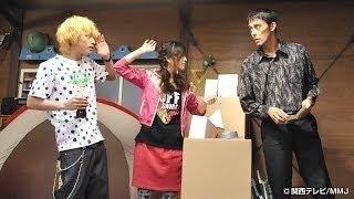 西田栞(吉高由里子)がスーパーでアルバイトをしていると、村上さち(...