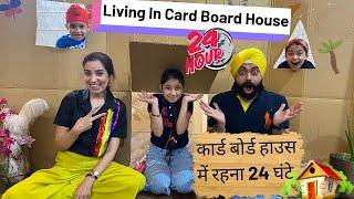 Living In Card Board House - 24 Hours  Ramneek Singh 1313  RS 1313 VLOGS
