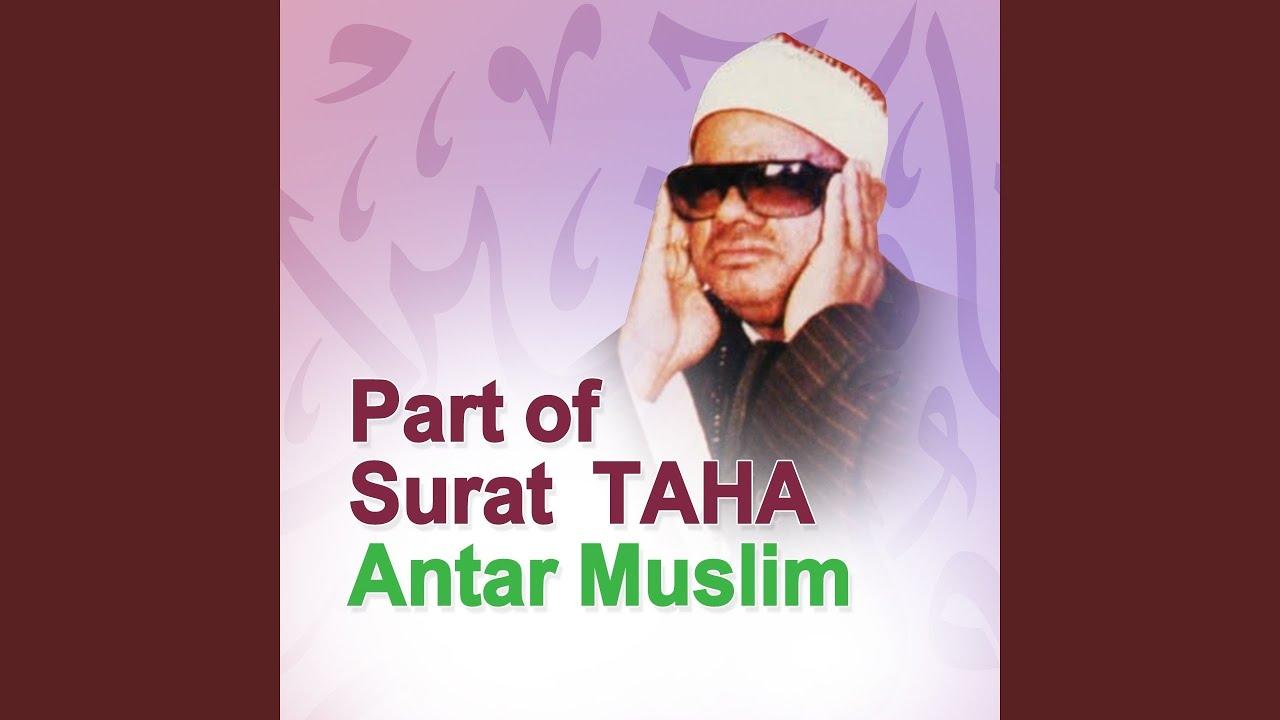 coran antar muslim