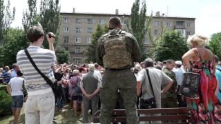 Донецк 15 июня: народный сход и перекрытие улицы ©AFP