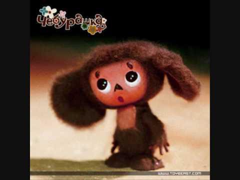 Cheburashka's Song (English translation)