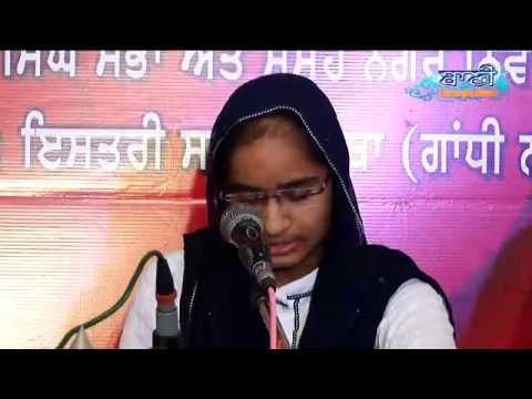 Bibi-Amandeep-Kaurji-Amp-Bibi-Anmol-Kaur-Ji-At-Jamnapar-On-06-November-2015