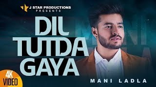 Dil Tutda Gaya (Mani Ladla) Mp3 Song Download