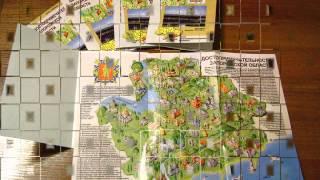 Карта-сувенир