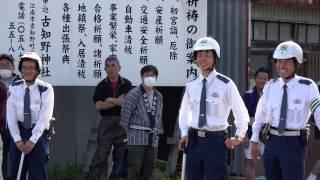 ありがとう 江南警察署 2017 古知野神社祭礼