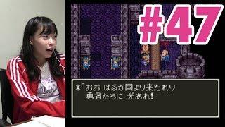 NMB48の石塚朱莉(あんちゅ)がドラゴンクエスト3を実況 Part47 毎週火...