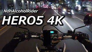 GoPro HERO5 Black 4K / 最高解像度で夜間テスト撮影