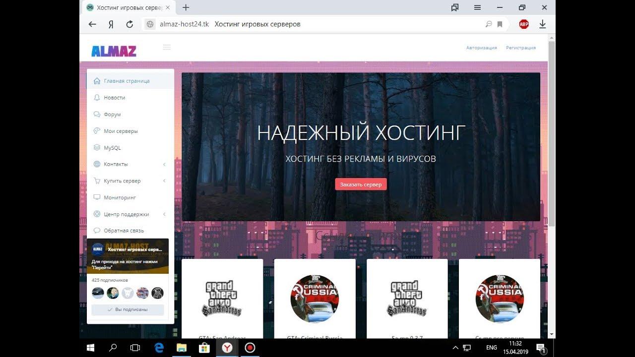 Tk хостинги бесплатные хостинг нагруженных сайтов