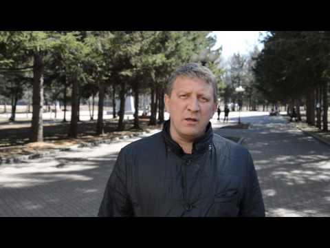 Пикет за отставку мэра Евгения Коростелёва в Биробиджане. Комментарий Ивана Проходцева