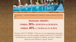 Отдых в Анапе(, 2014-02-02T22:22:58.000Z)