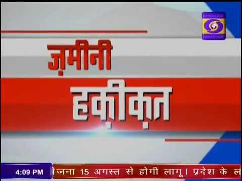 E-NAM Khandwa #GroundReportDDNews