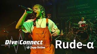 Rude-α「真夏の女神」「wonder」「LIFE」(オンラインライブ「Dive/Connect @ Zepp Online」より)