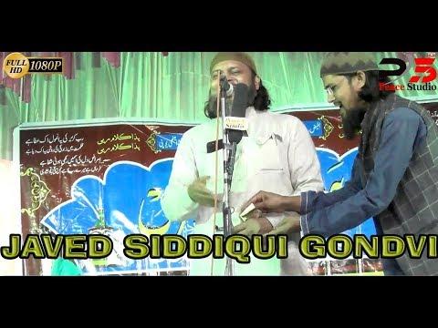 SAHAYRE ISLAM - JAVED SIDDIQUI GONDVI-NAQIBE AHLE SUNNAT -