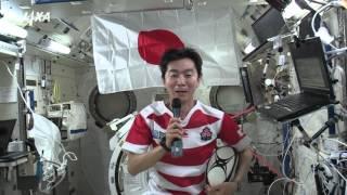 国際宇宙ステーション(ISS)から、ラグビーワールドカップ日本代表を応...