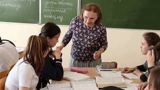 Урок литературы 7 класс. Учитель Головачёва Евгения Федоровна