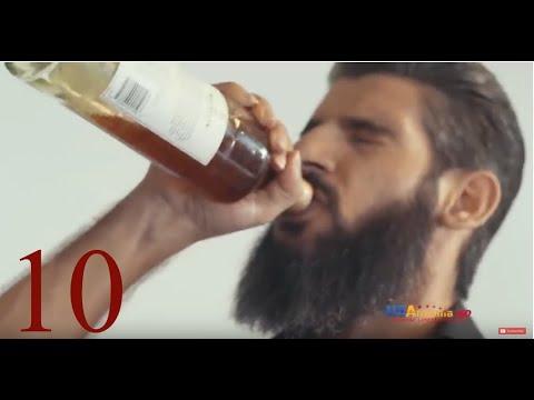 YERAZANQNERI YERKIR EPISODE 10