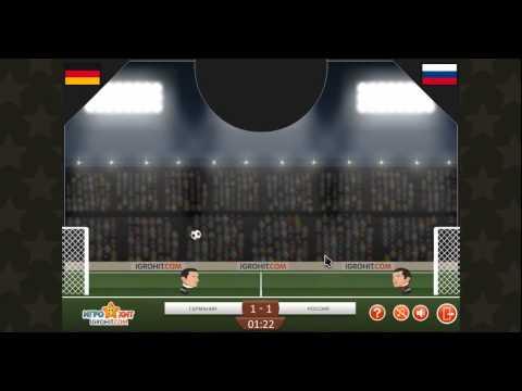 Футбольные головы: Чемпионат Мира 2014.