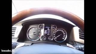 Як налаштувати Easy Access на Lexus LX570