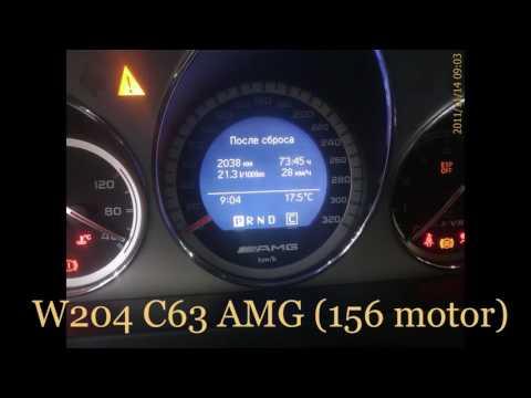 Фото реального расхода топлива  Mercedes-Benz №18