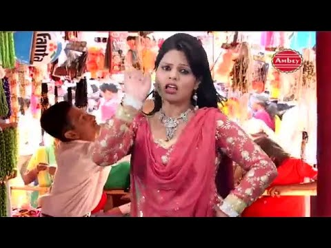 Langur Mope पिट जायेगो || New Rajasthani Languriya || Dinesh Gangwal & Kavita Chodhrey #Ambeybhakti