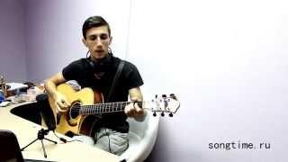 Ария - Беспечный Ангел (Урок на гитаре)