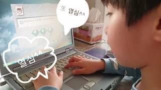 """타이핑 연습은 역시 """"한메타자교실~"""" ㅎㅎ"""